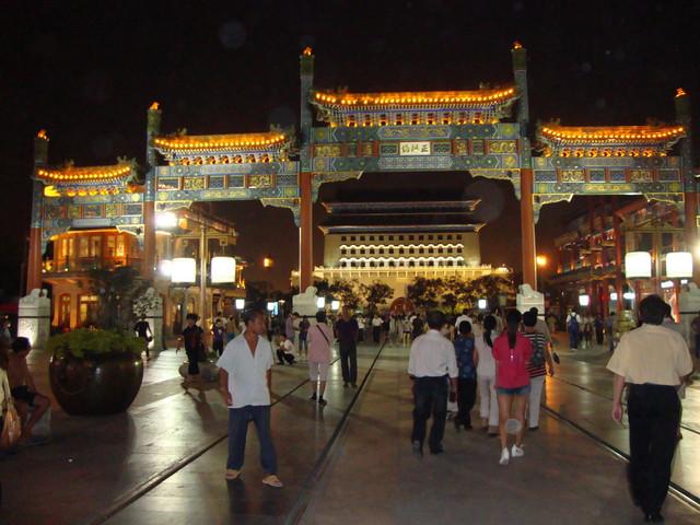 Wangfujin Road bei Nacht - Eingangstor