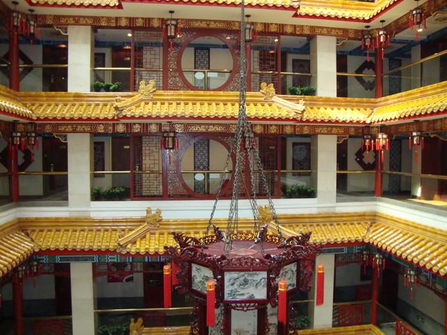 Im Hotel Fengzeyuan