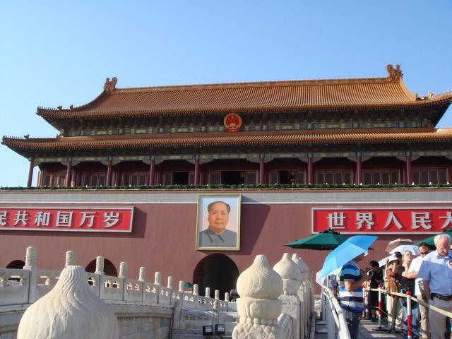 Peking Verbotene Stadt Mittagstor
