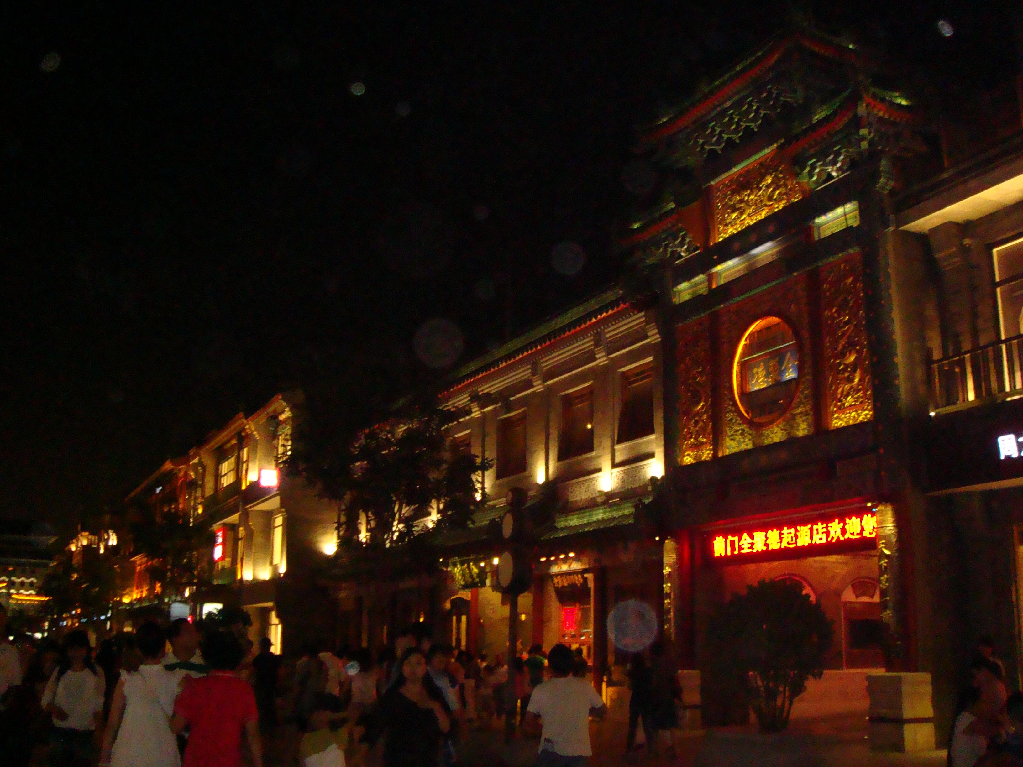 Wangfujin Road bei Nacht