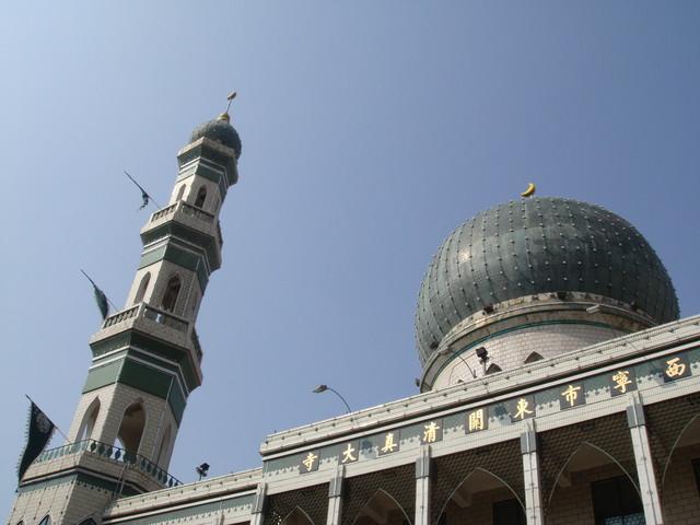 Xining Moschee
