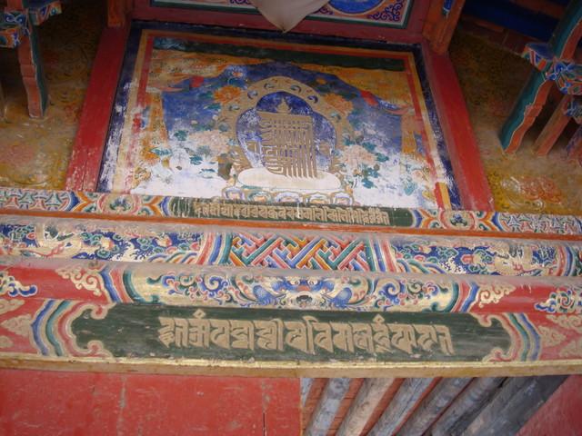 Xining Kumbum-Kloster
