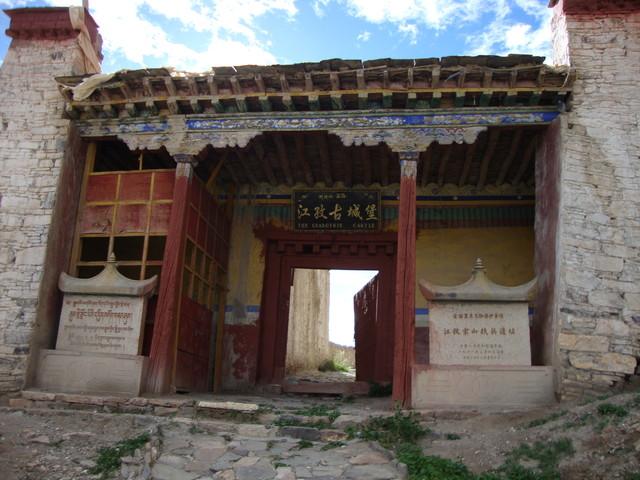 Gyantse Festung Eingangstor