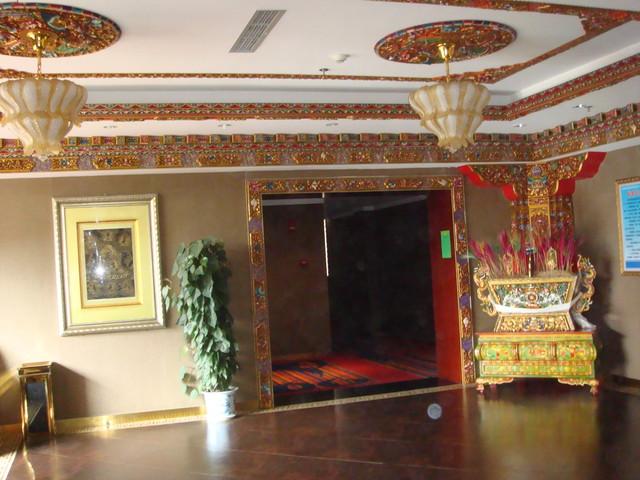 Lhasa Tankha Hotel