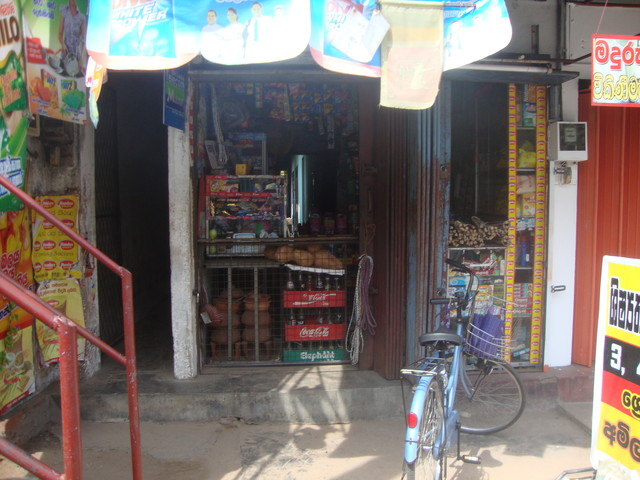 Laden in Aluthgama