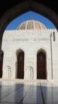 Muscat Sultan Quaboos Moschee