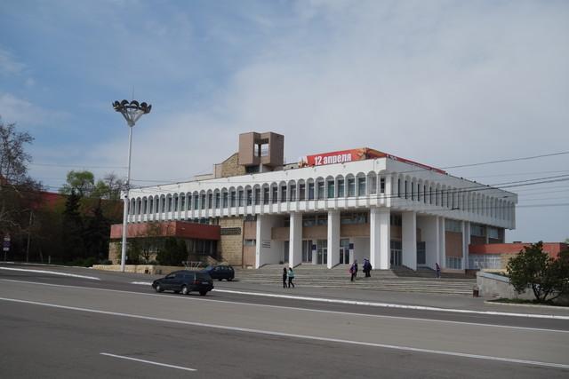 Tiraspol Pionierpalast