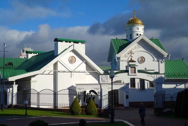 Minsk Theologisches Bildungszentrum