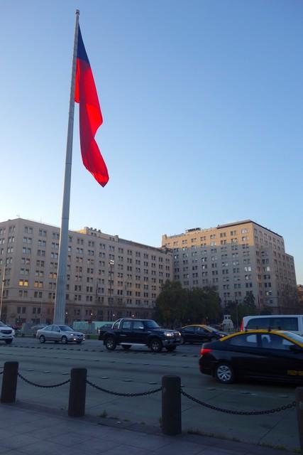 Santiago bandera