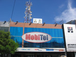 modernes Phnom Penh